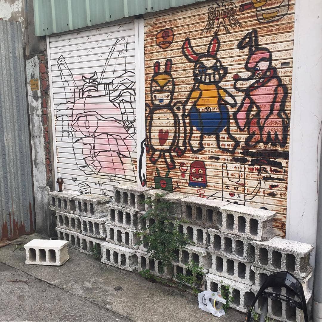 Street Art in Taichung, Taiwan